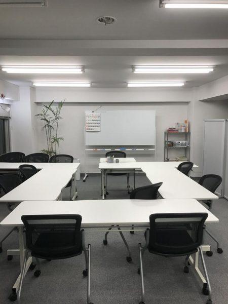 ポール英会話教室