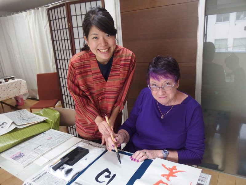 Japanese calligraphy and cooking at Wakalture Experience