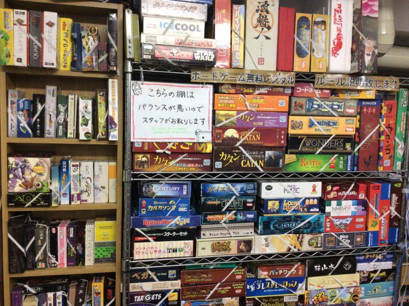 ゲームカフェ秋葉原集会所