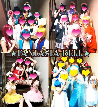 FANTASIA BELL