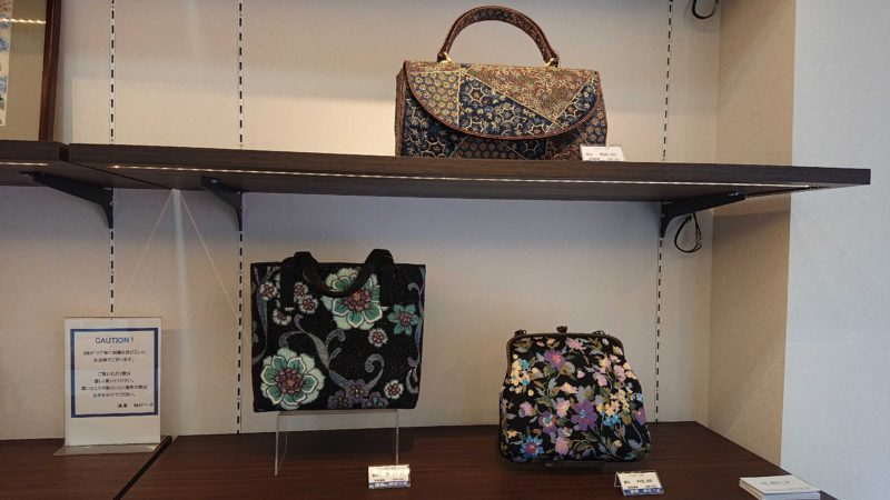 Asakusa Kashiwa Beads  Shop