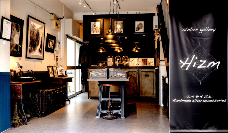 Gallery Hizm
