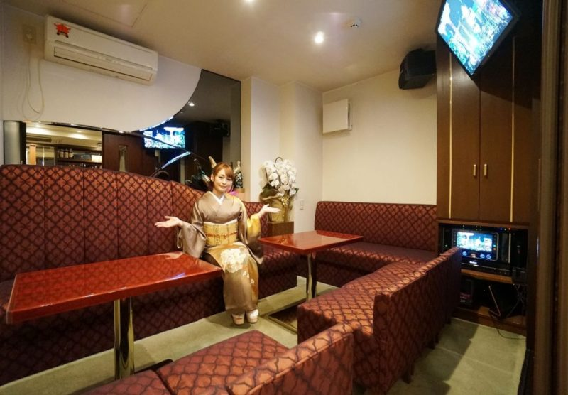 Lounge Kiran~ラウンジキラン~