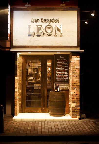 Spain Bar Nihonbashi Leon